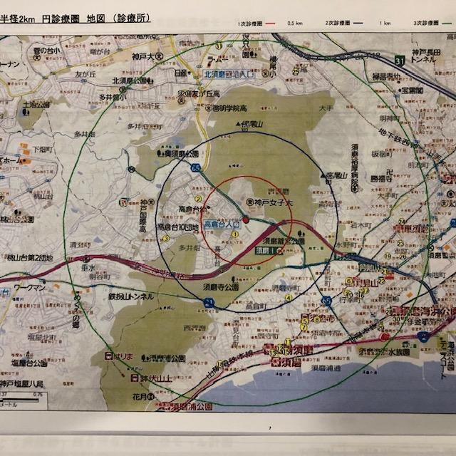 兵庫県立こども病院跡 総合商業施設医療モール計画の画像