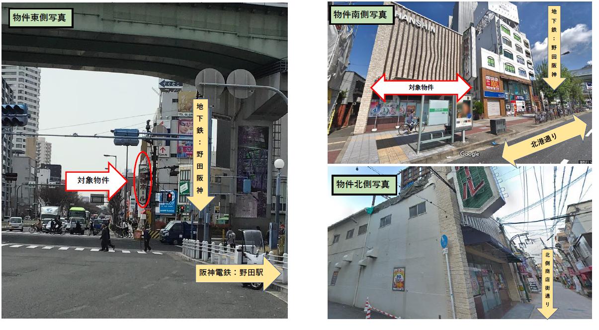 野田阪神駅近新設ビルの画像